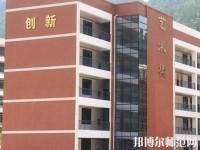 通江幼师职业高级中学2021年报名条件、招生对象