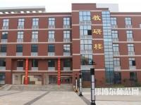 通江幼师职业高级中学地址在哪里