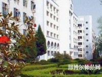 安康高新幼师中等职业学校网站网址