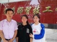 宝鸡郡智幼师技工学校2019年招生计划