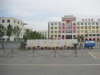 北京商业幼师技术学校2020年招生计划