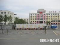 北京商业幼师技术学校2020年报名条件、招生对象