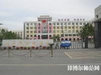 北京商业幼师技术学校2020年有那些专业
