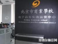 北京商业幼师技术学校地址在哪里