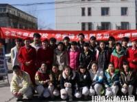 北京商业幼师技术学校网站网址
