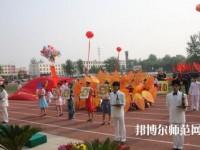 北京商业幼师技术学校怎么样、好不好