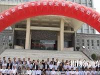 彬县幼师职业教育中心2019年报名条件、招生对象