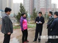 彬县幼师职业教育中心网站网址