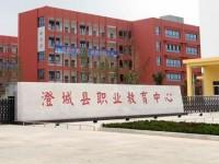 澄城幼师职业教育中心2019年招生计划