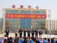 澄城幼师职业教育中心2019年报名条件、招生对象