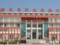 德昌幼师职业高级中学2021年报名条件、招生对象