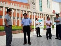 丰南幼师综合职教中心2021年学费、收费多少