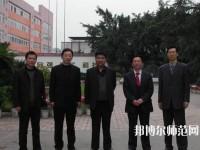 丰南幼师综合职教中心2021年报名条件、招生对象