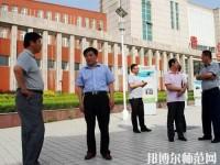 丰南幼师综合职教中心地址在哪里