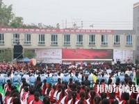 富顺幼师第二高级职业中学2020年报名条件、招生对象