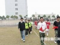 富顺幼师第二高级职业中学2020年招生办联系电话