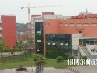 富顺幼师第二高级职业中学地址在哪里