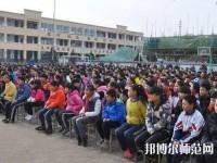 甘泉幼师职业中学2019年报名条件、招生对象