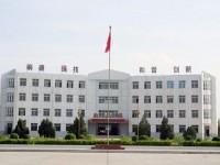 甘肃煤炭工业幼师学校2019年学费、收费多少