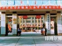 甘肃煤炭工业幼师学校2019年报名条件、招生对象