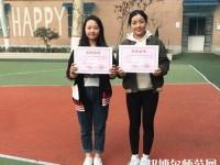 汉中科技幼儿师范职业中等专业学校2019年报名条件、招生对象