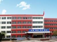 合阳幼儿师范职业技术教育中心2019年招生计划