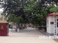 河北现代冶金工业幼儿师范学校2021年有那些专业