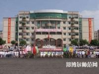 华亭幼儿师范职教中心2019年报名条件、招生对象