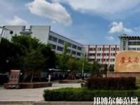 华亭幼儿师范职教中心网站网址