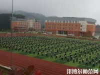 黄平幼儿师范中等职业技术学校地址在哪里