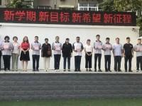 济南第九职业幼儿师范中专2021年学费、收费多少