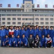 胶南高级幼儿师范职业技术学校