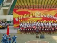 江安幼儿师范职业技术学校2021年学费、收费多少
