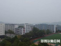 江安幼儿师范职业技术学校2021年报名条件、招生对象