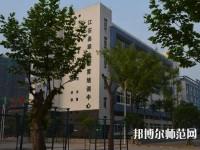 江安幼儿师范职业技术学校2021年有那些专业