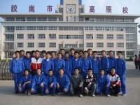 胶南高级幼儿师范职业技术学校2021年招生简章