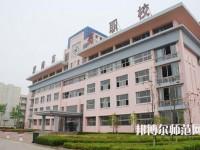 胶南高级幼儿师范职业技术学校2021年有那些专业