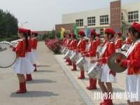 胶南高级幼儿师范职业技术学校2021年招生办联系电话
