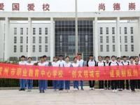 胶州幼儿师范职业教育中心校2021年学费、收费多少