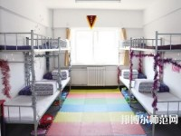 金台幼儿师范职业教育中心2020年宿舍条件