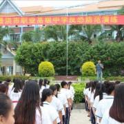 景洪幼儿师范职业高级中学