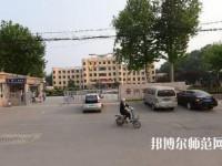 晋州幼儿师范职业技术教育中心2021年有那些专业