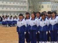 靖边幼儿师范职业教育中心2019年报名条件、招生对象