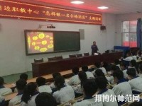 靖边幼儿师范职业教育中心地址在哪里
