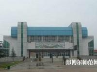 昆明西山区幼儿师范职业高级中学网站网址