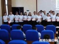 荔波幼儿师范职业高级中学2019年招生办联系电话