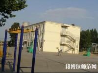 临城幼儿师范职教中心2019年招生办联系电话