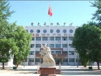 隆尧幼儿师范职教中心2019年招生计划
