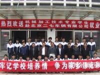 滦平幼儿师范职教中心2019年报名条件、招生对象