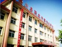 洛川幼儿师范职业中等专业学校2020年招生计划